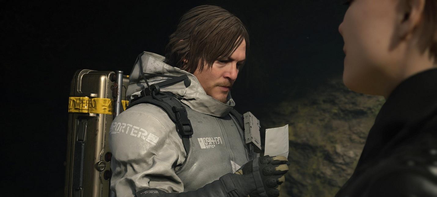 Сотрудники Guerrilla Games видели лишь первые 2 часа Death Stranding