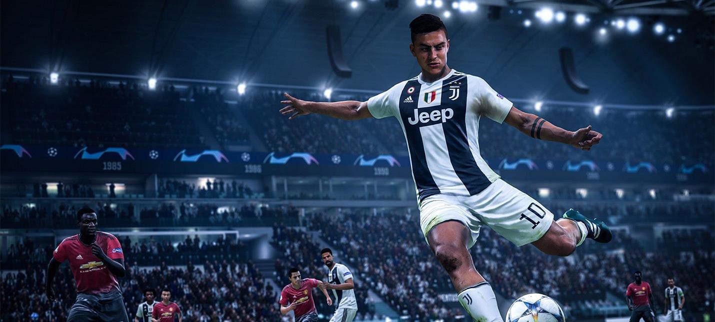 EA перестанет продавать FIFA Points в Бельгии из-за запрета лутбоксов