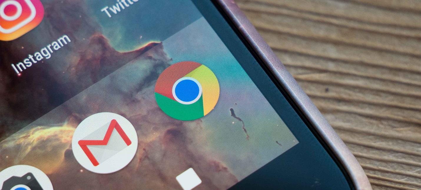 В Google Chrome появится функция предупреждения о подозрительных ссылках