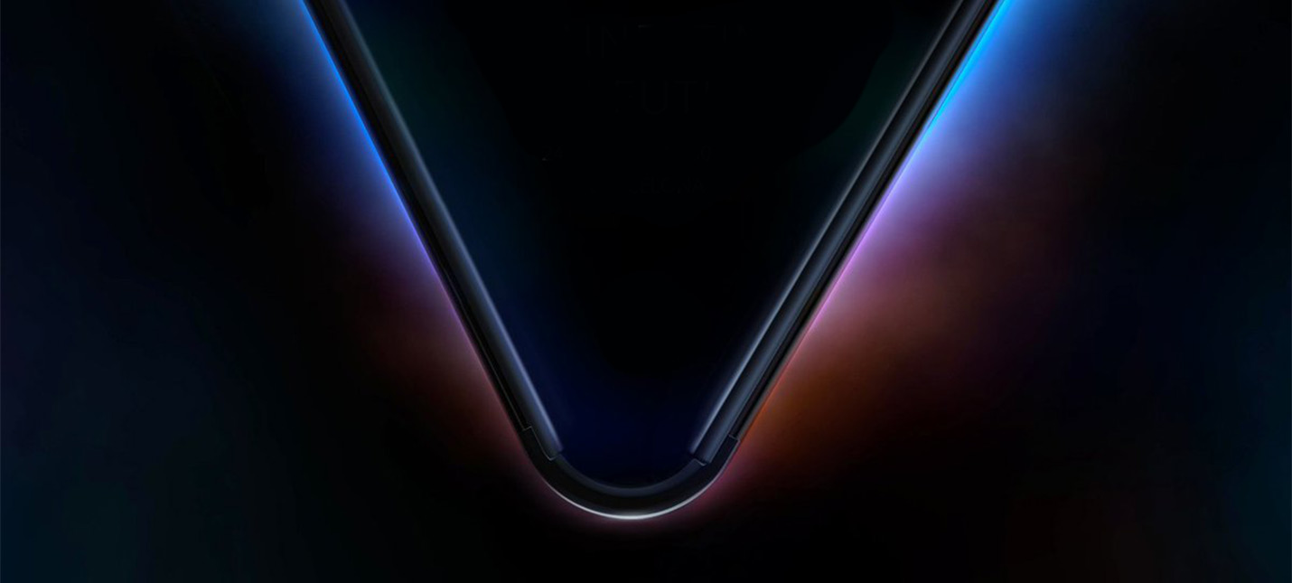 Huawei представит складной смартфон 24 февраля