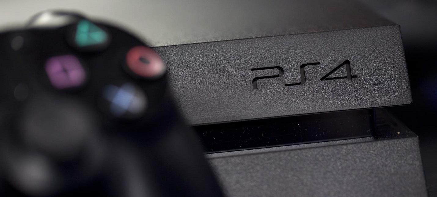 Инвесторы Sony обеспокоены замедлением бизнеса видеоигр