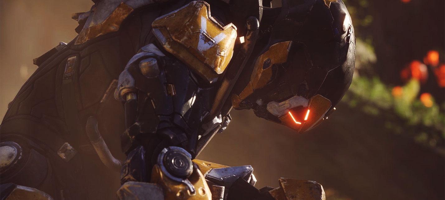 Разработчики Anthem рассказали о высокоуровневом контенте
