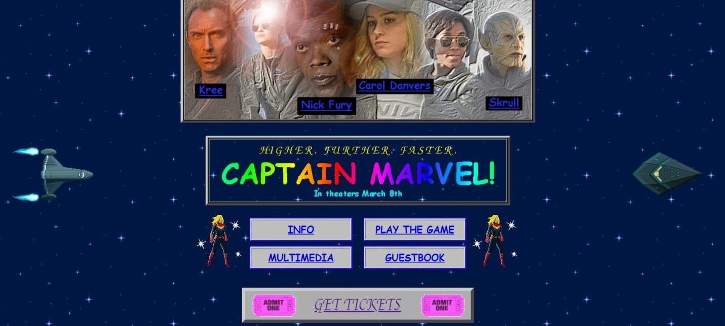 """Marvel запустила рекламный сайт фильма """"Капитан Марвел"""" с дизайном в стиле 90-х"""