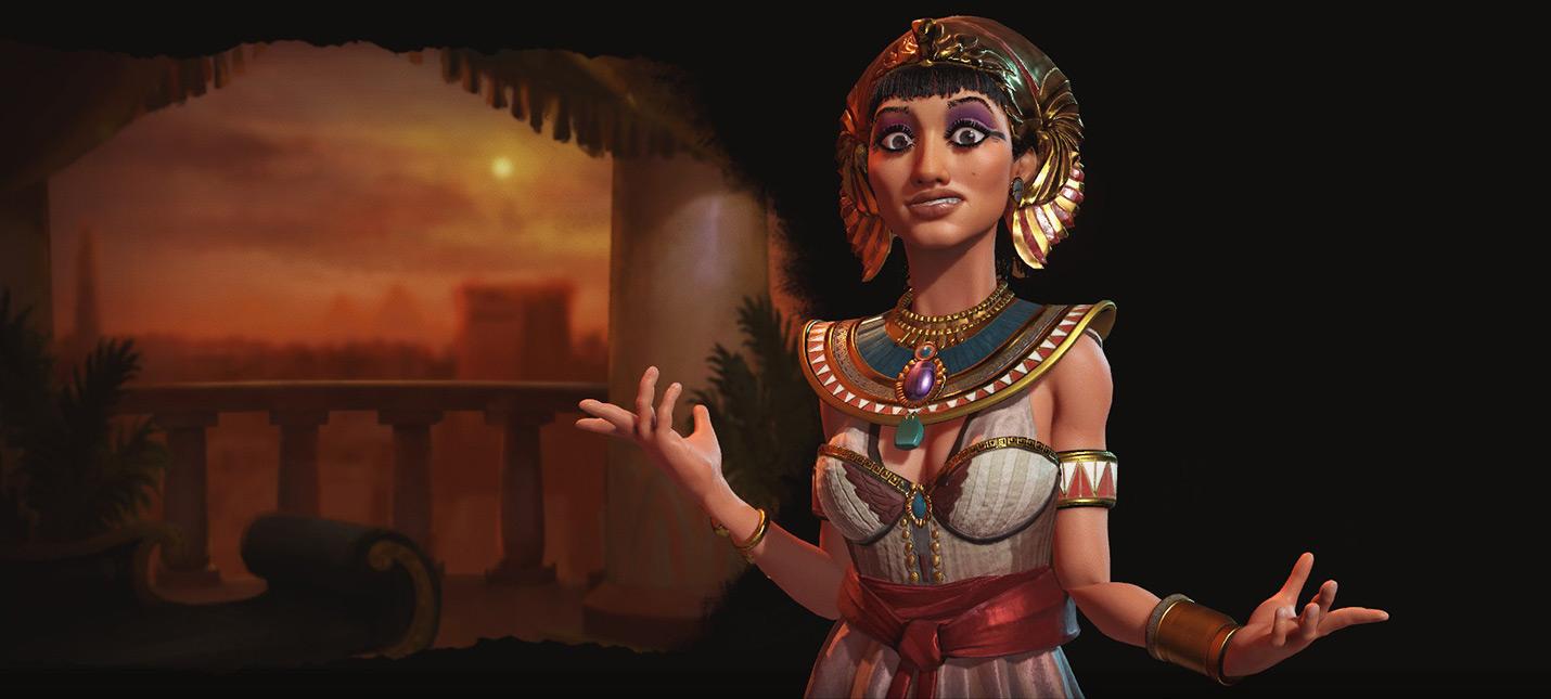 Бесплатный доступ к Civilization VI до 14 февраля