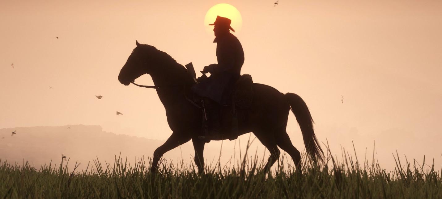 UK-чарт: Red Dead Redemption 2 снова на первом месте