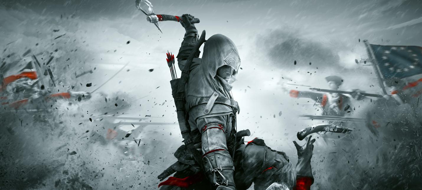 Утечка: Ubisoft упомянула Switch-версию Assassin's Creed 3 Remastered на официальном сайте