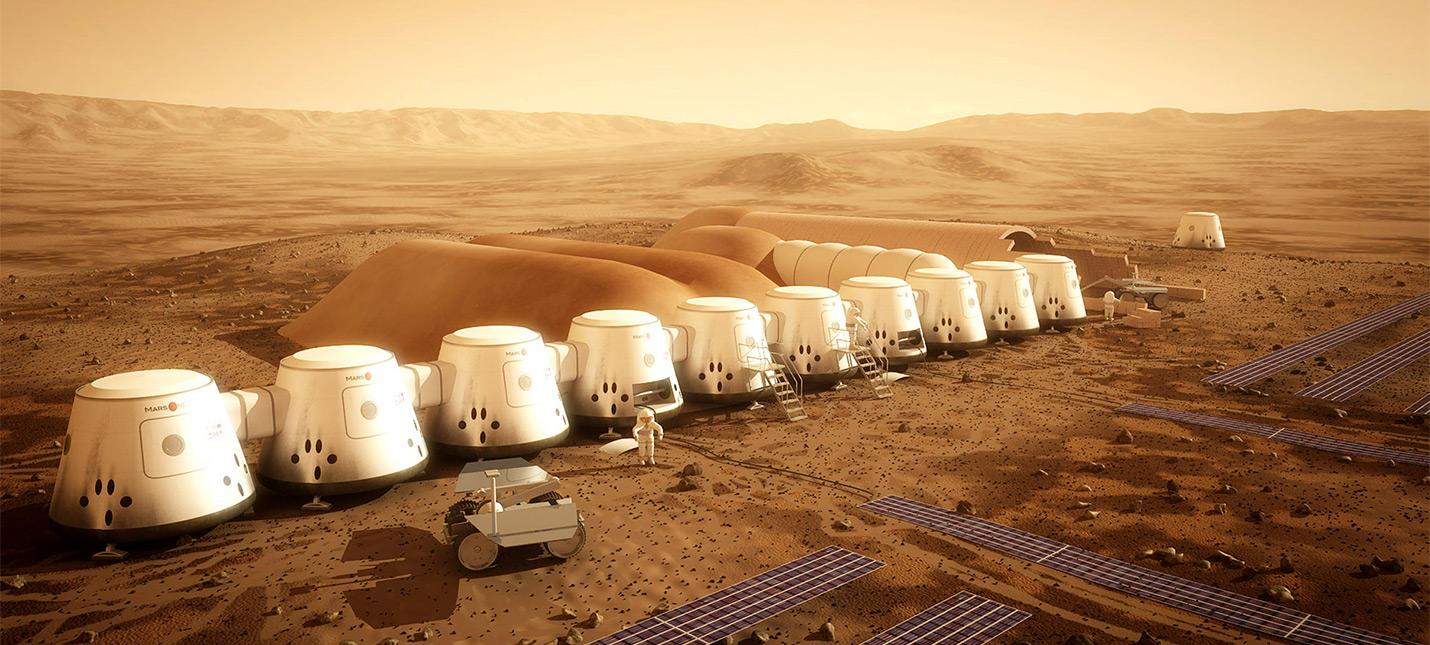 Стартап по заселению Марса объявил о банкротстве