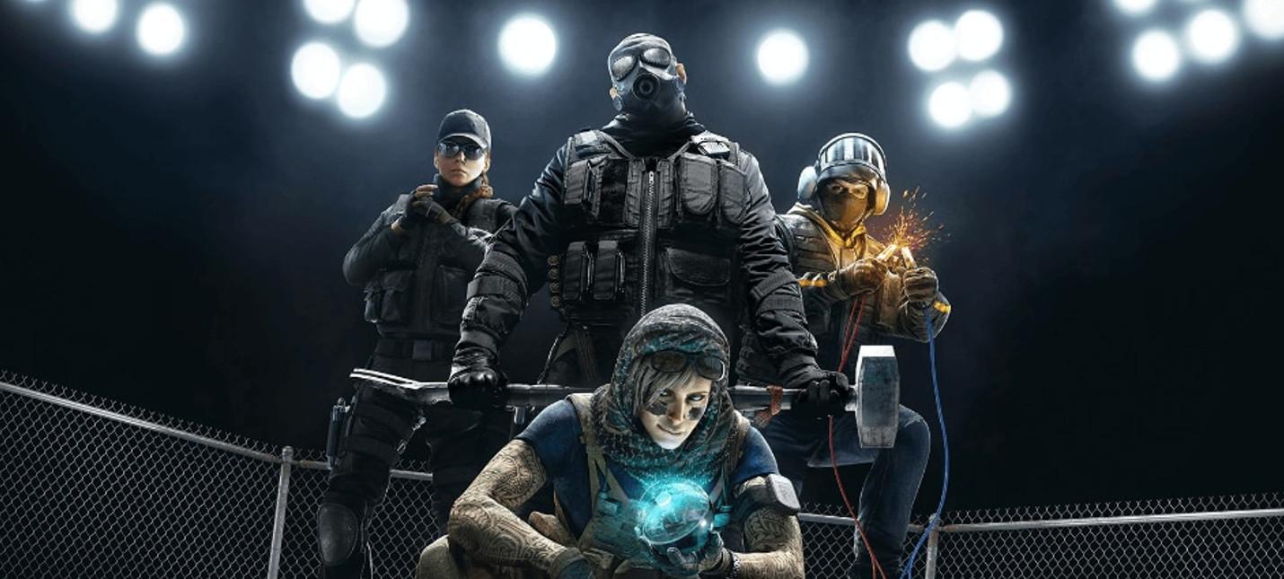 Ubisoft снизит цены на все издания и оперативников Rainbow Six Siege