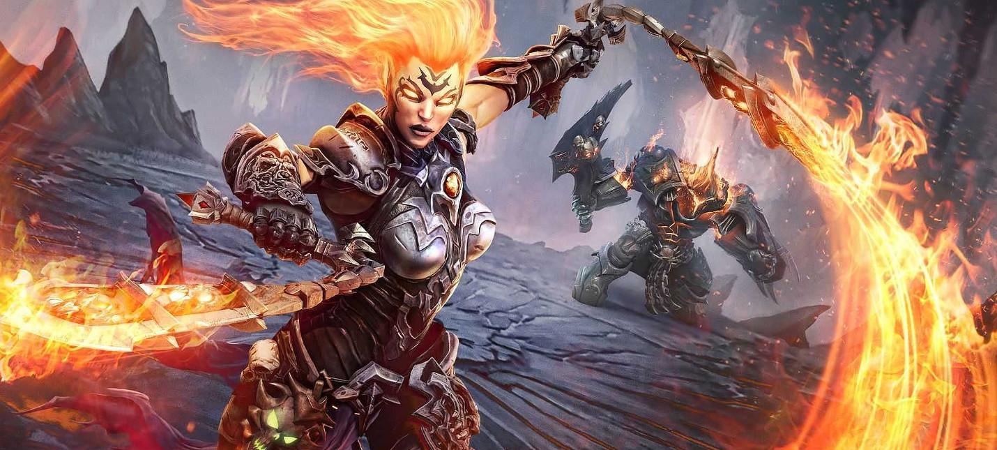 Разработка и маркетинг Darksiders III уже окупились, в этом году выйдет несколько DLC