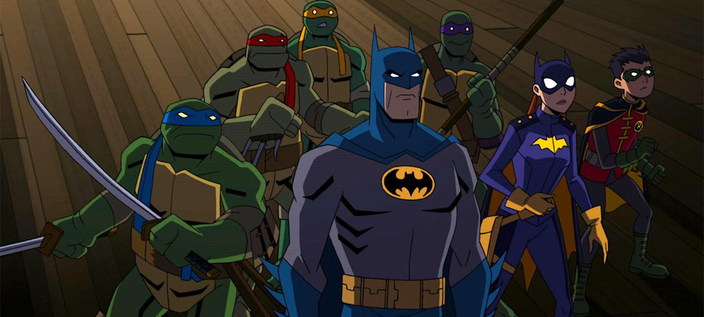 Кроссовер Бэтмена и Черепашек-Ниндзя станет анимационным фильмом