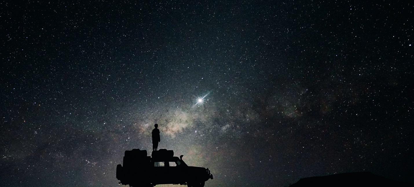 Следующая миссия NASA — исследование прошлого Вселенной