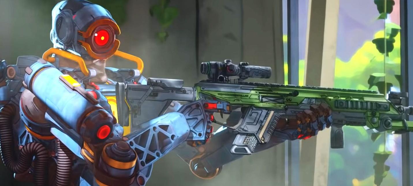В Apex Legends появится новое оружие
