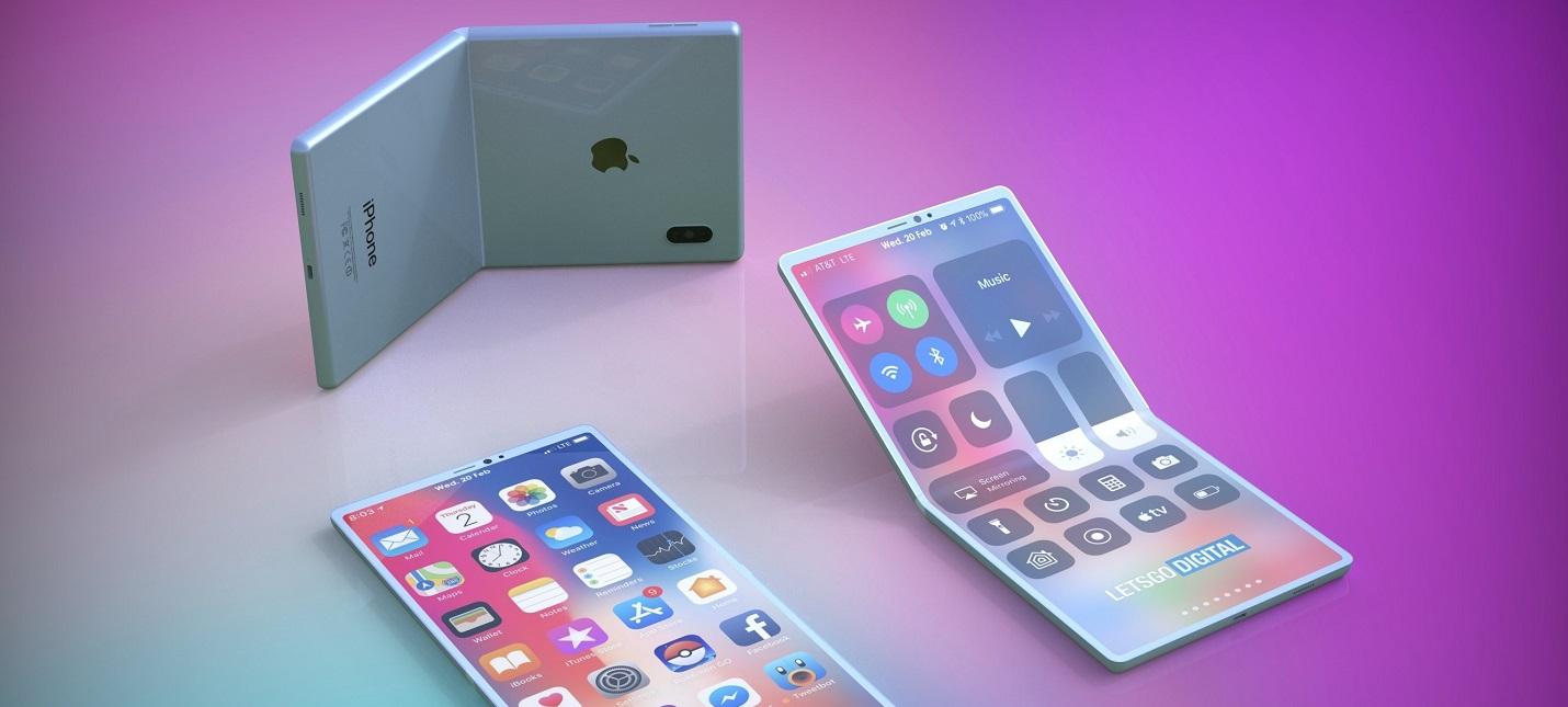 Apple готовит собственный складной смартфон