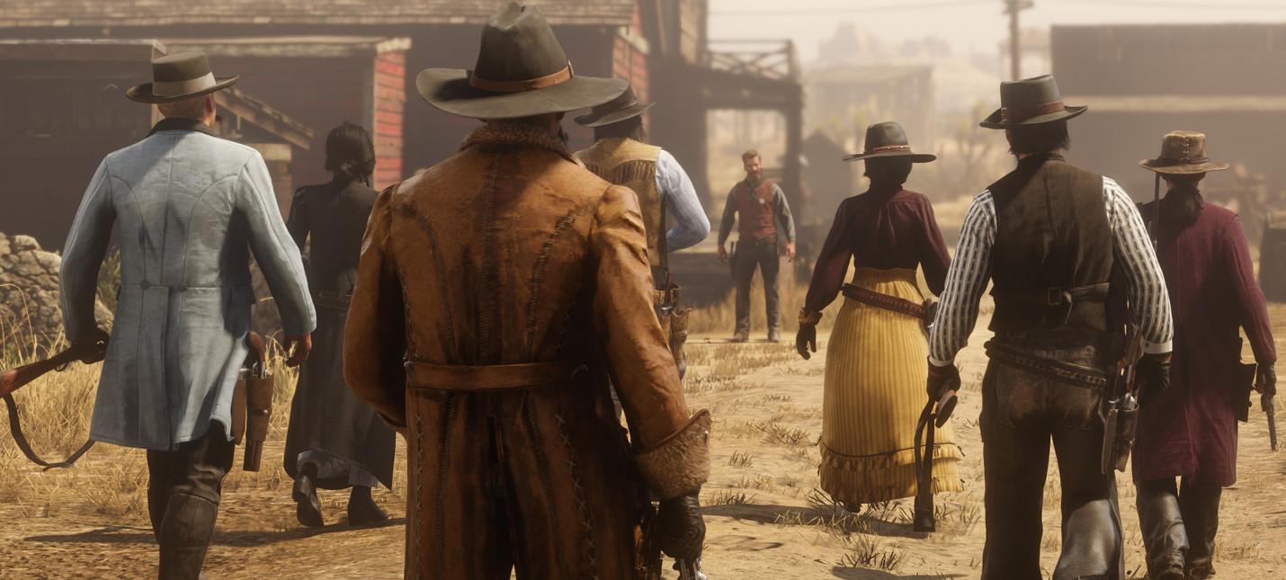 Для Red Dead Online вышло первое большое обновление