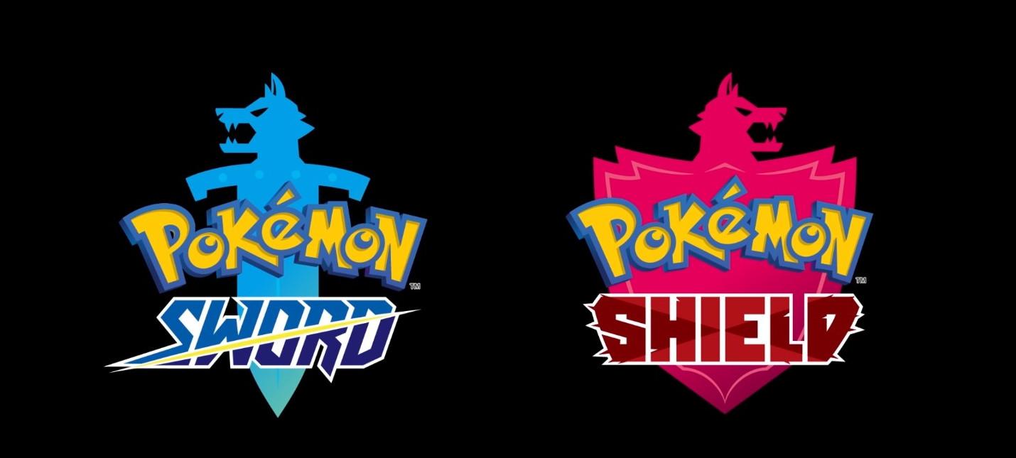 Nintendo анонсировала Pokemon Shield и Pokemon Sword для Switch