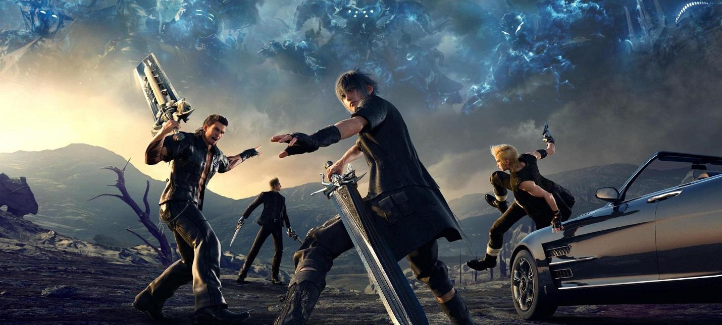 В PS Store стартовала распродажа серии Final Fantasy