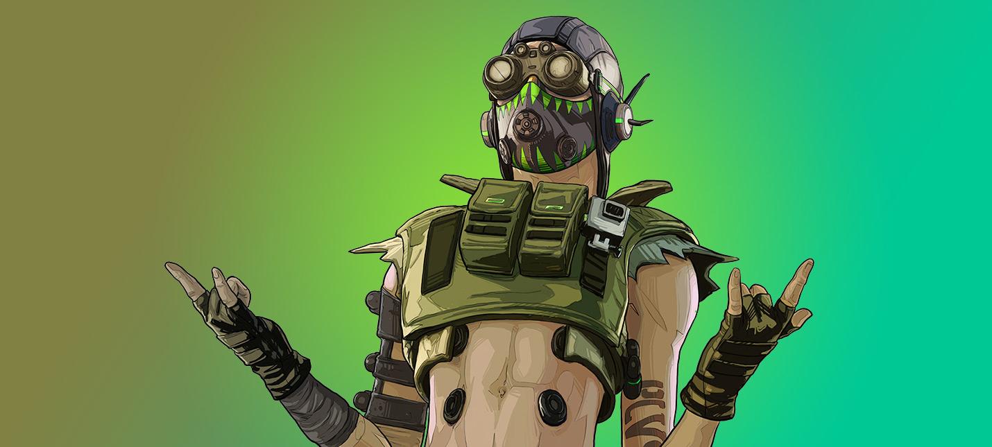 Слух: Боевой пропуск Apex Legends выходит 12 марта с новым героем