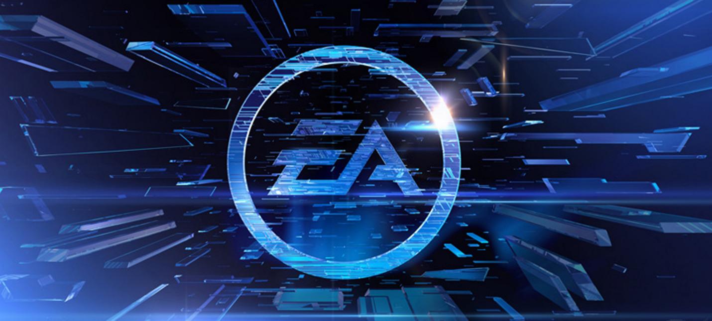EA уволит 350 сотрудников и сократит присутствие в России