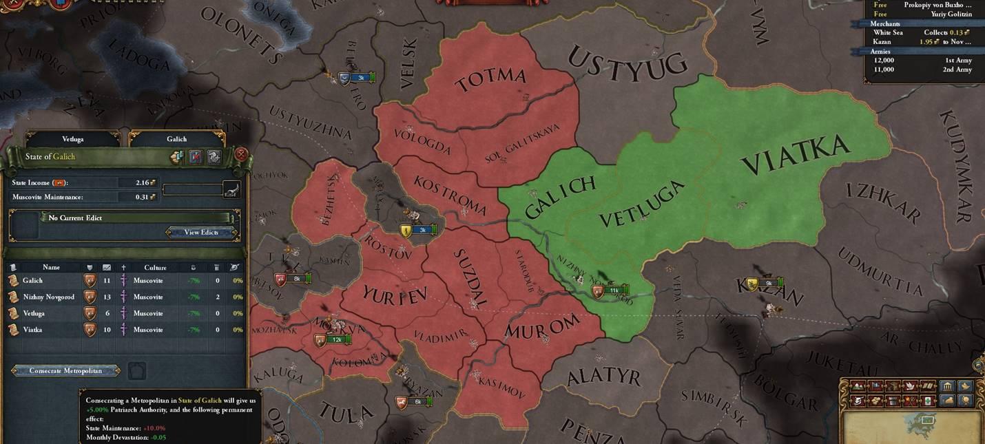 Медведев раскритиковал иностранные исторические видеоигры