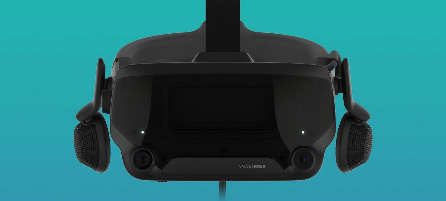 Утечка: Описание VR-девайса Index от Valve
