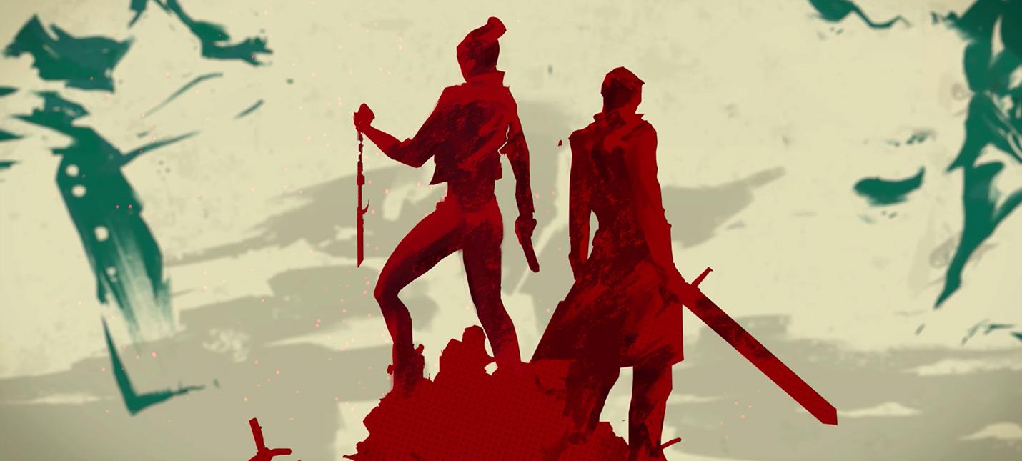 Новый трейлер шутера God's Trigger посвящен способностям главных героев