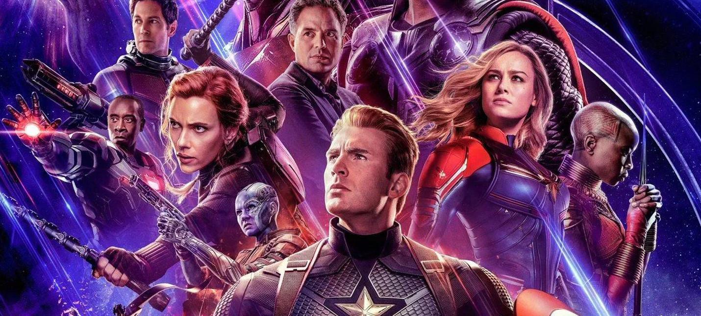 """Forbes пророчит почти миллиардные сборы """"Мстителей 4"""" за первую неделю"""