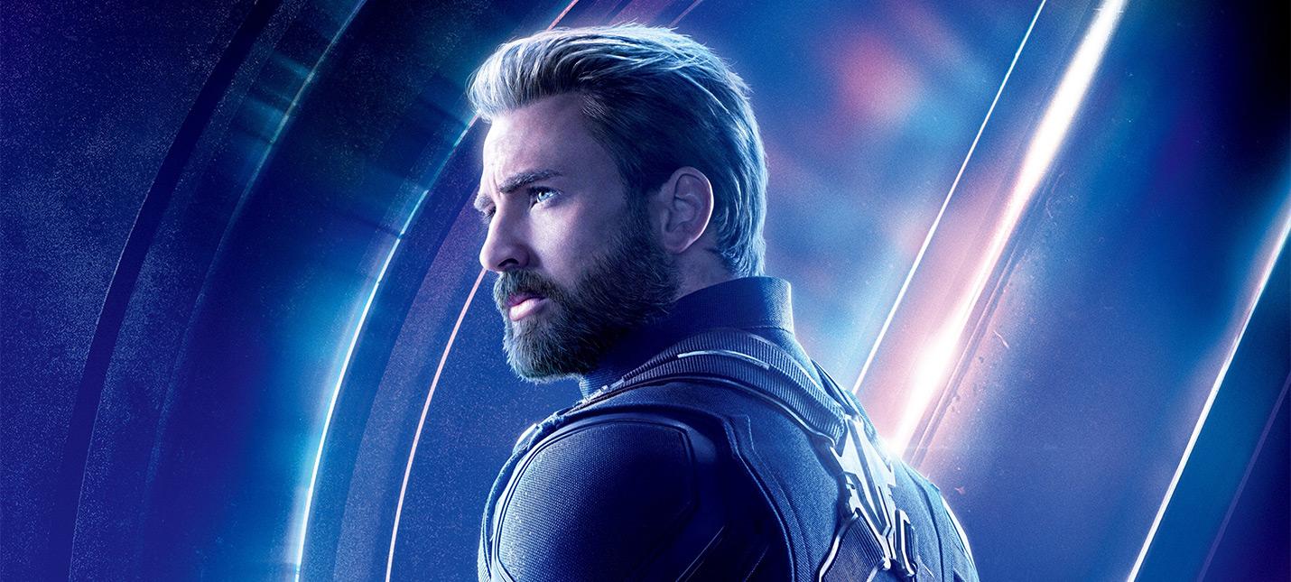 """""""Мстители: Финал"""" закроет сюжетную арку Капитана Америка"""
