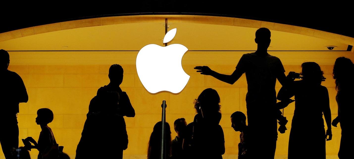 Apple и Qualcomm урегулировали многолетний судебный спор