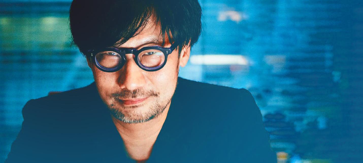 Хидео Кодзима верит в облачный гейминг и новые технологии