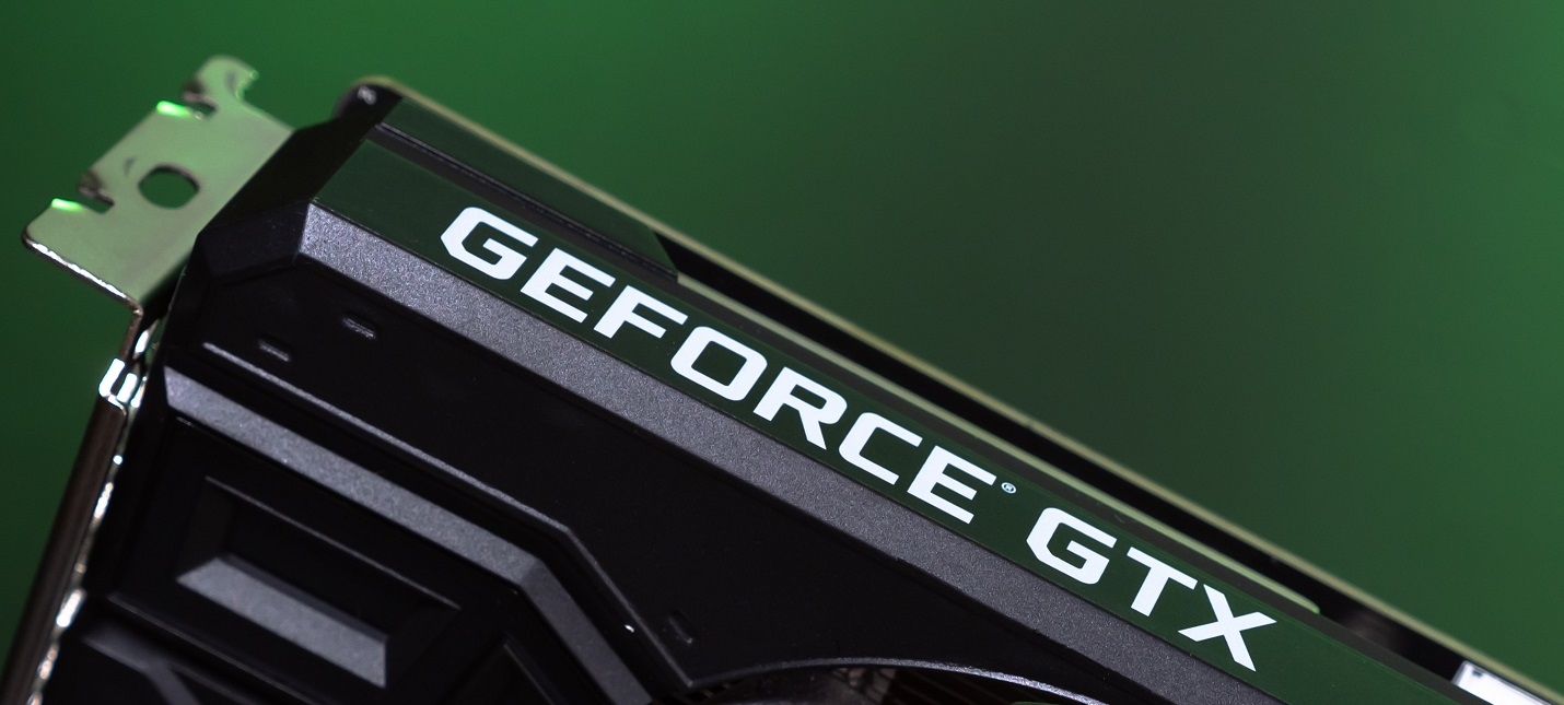Тесты GeForce GTX 1650 — слабее RX 570, но стоит дороже