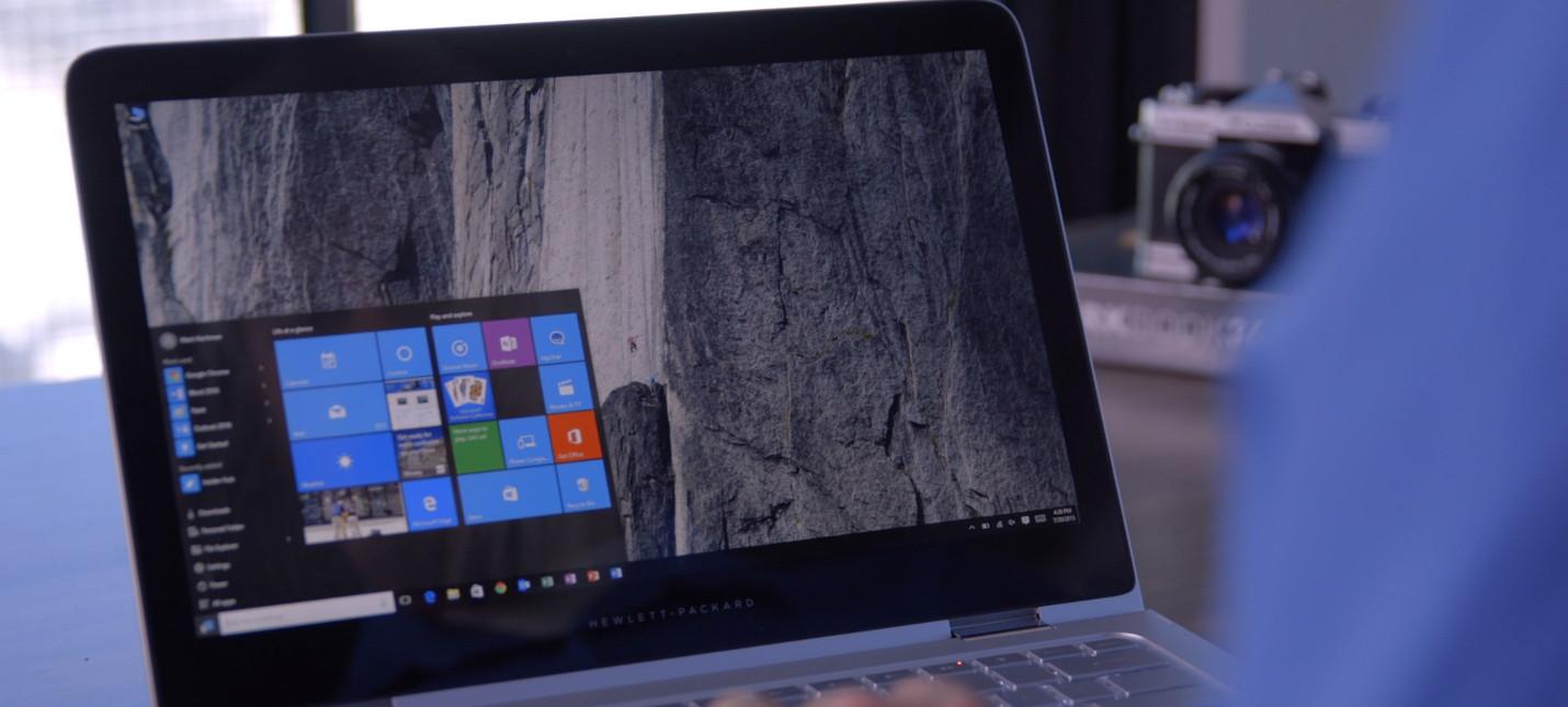 Microsoft заявила об усилении рекламного бизнеса