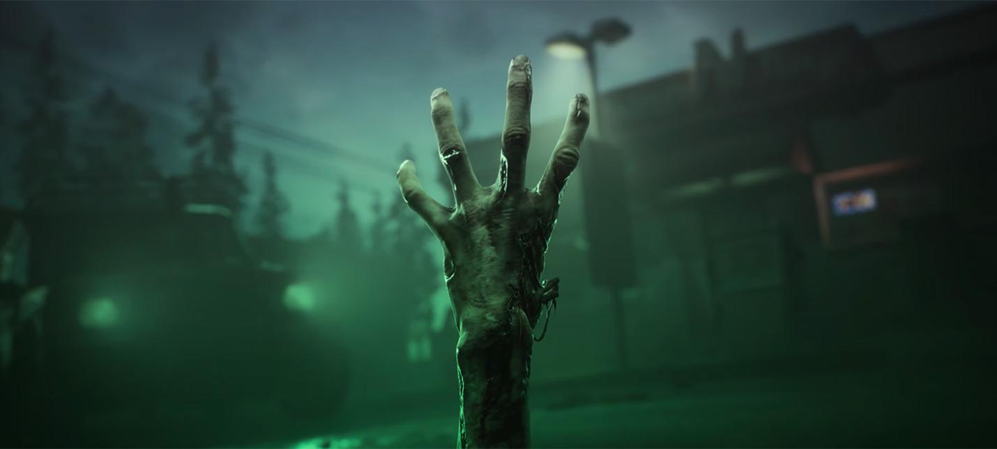 Кто-то сделал на удивление качественный трейлер Left 4 Dead 3