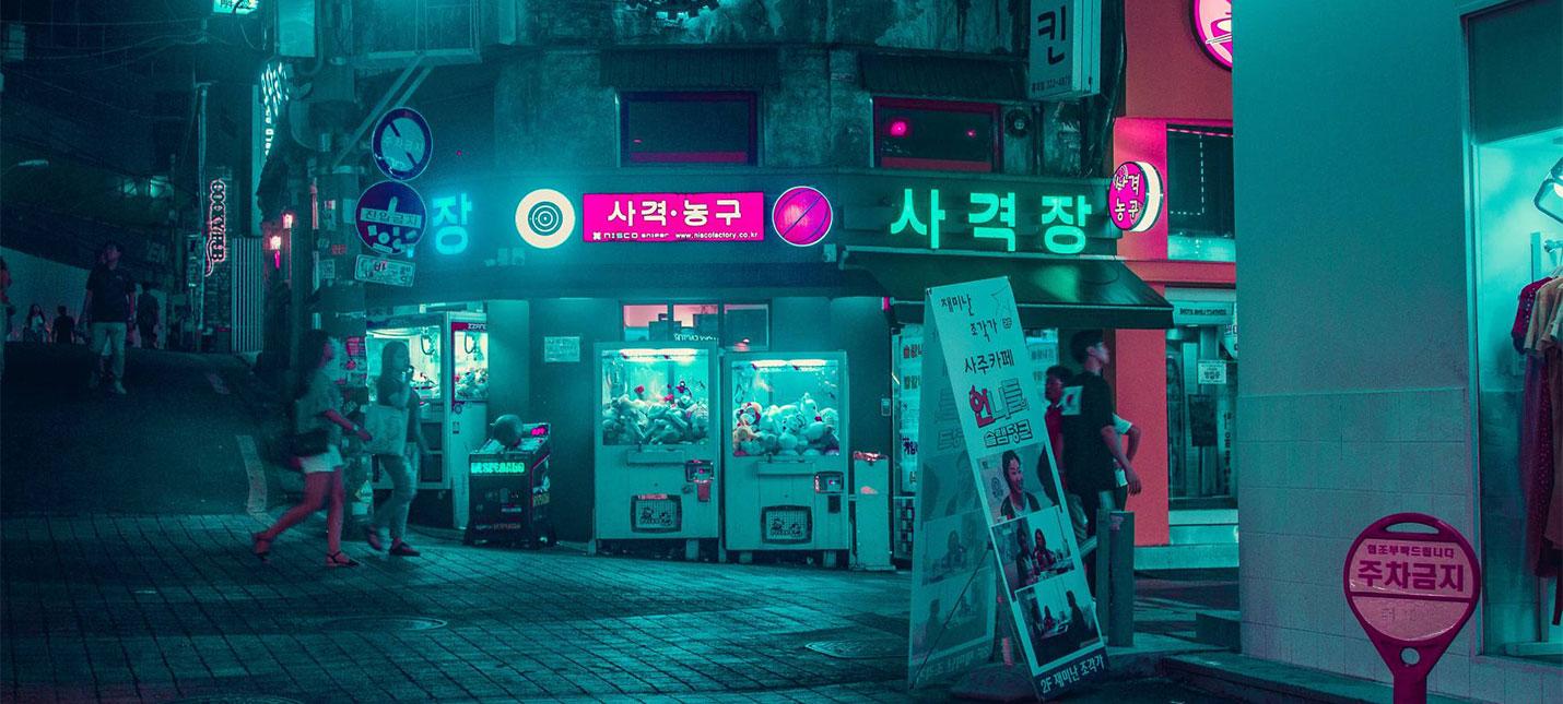 Классификация игрового расстройства может обойтись Южной Корее в 9 миллиардов долларов