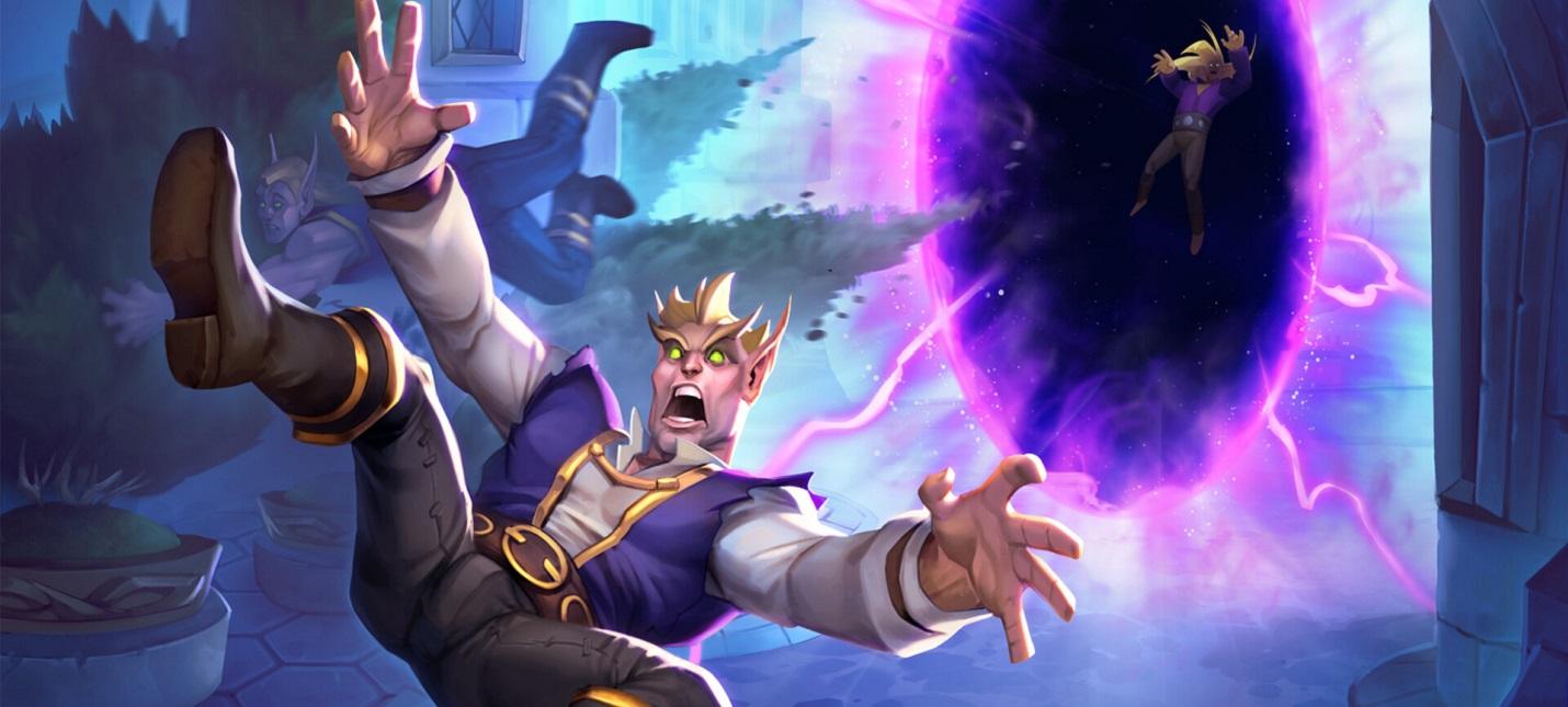 """Blizzard подробнее рассказала о расширении """"Похищение Даларана"""" для Hearthstone"""