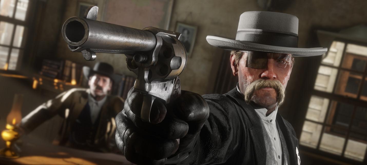Red Dead Online получила крупное обновление с покером