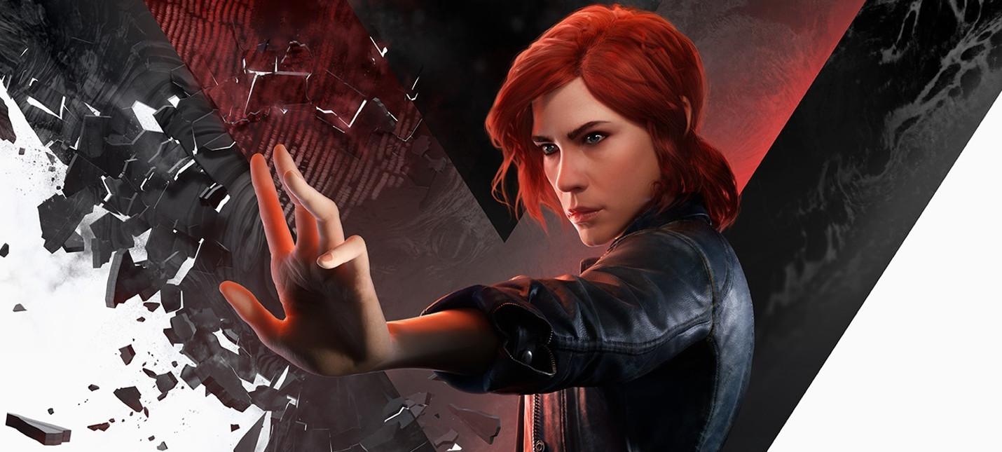 В Epic Games Store началась первая распродажа