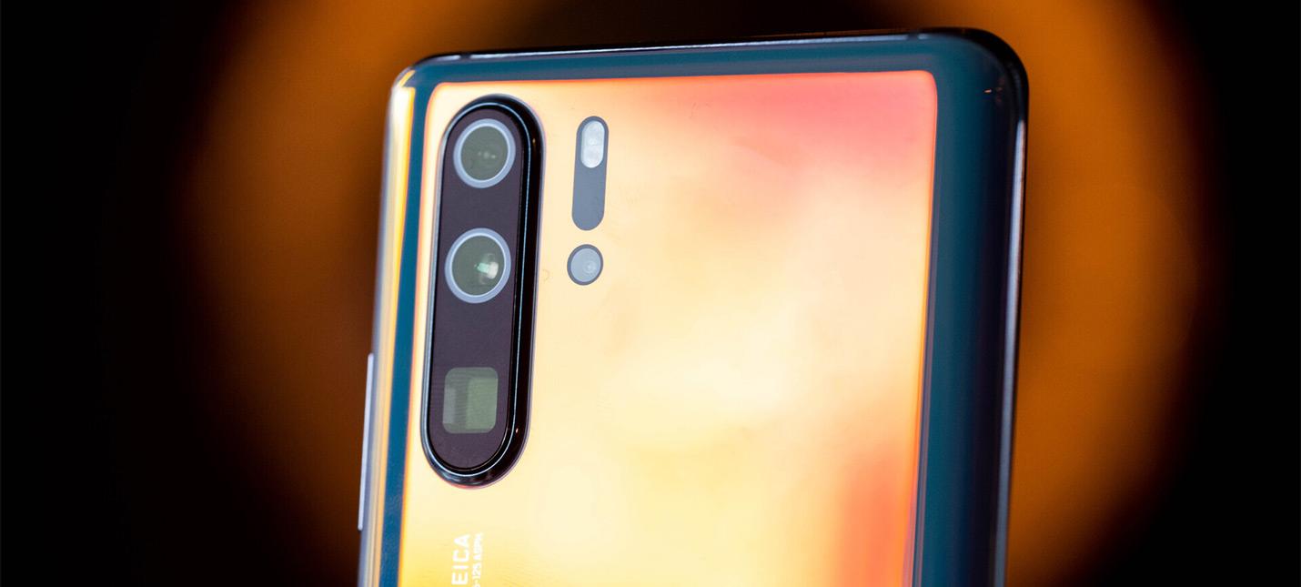 Google остановила поддержку Android на девайсах Huawei