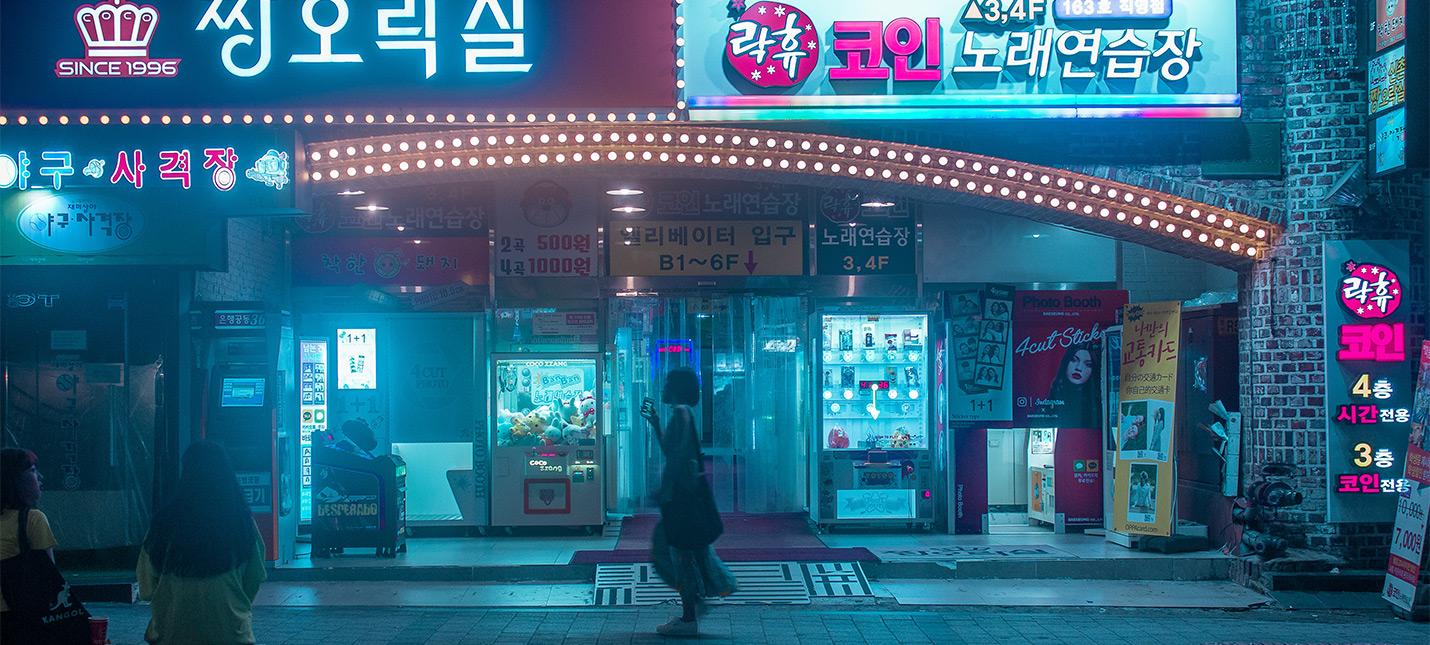 Власти Южной Кореи переходят с Windows на Linux
