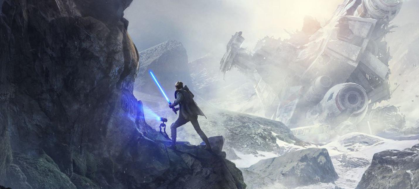 Утечка: Премьера геймплея Star Wars Jedi: Fallen Order состоится 9 июня