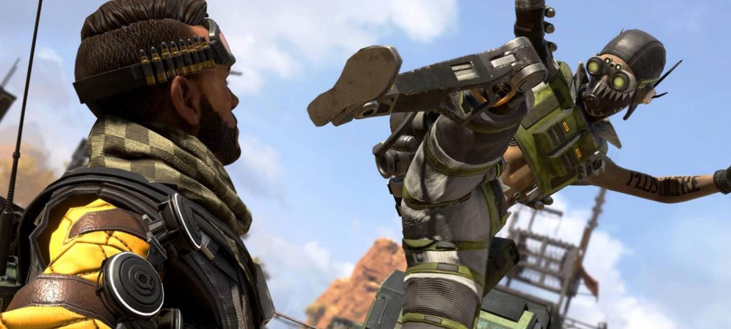 Аналитики: Доход EA c Apex Legends упал на 74%
