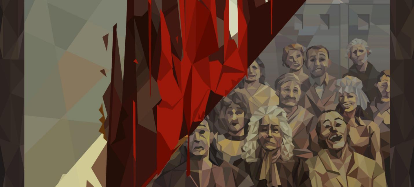 We. The Revolution выйдет на консолях в июне