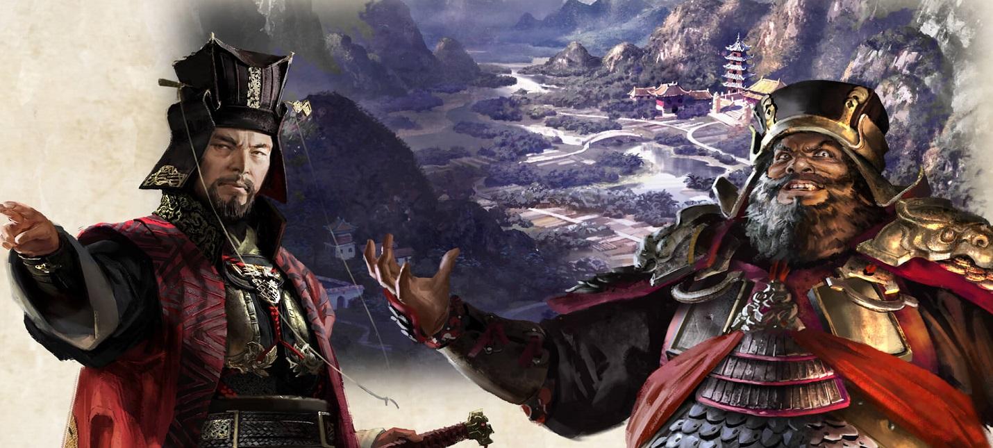 Как играть за Дун Чжо в Total War: Three Kingdoms