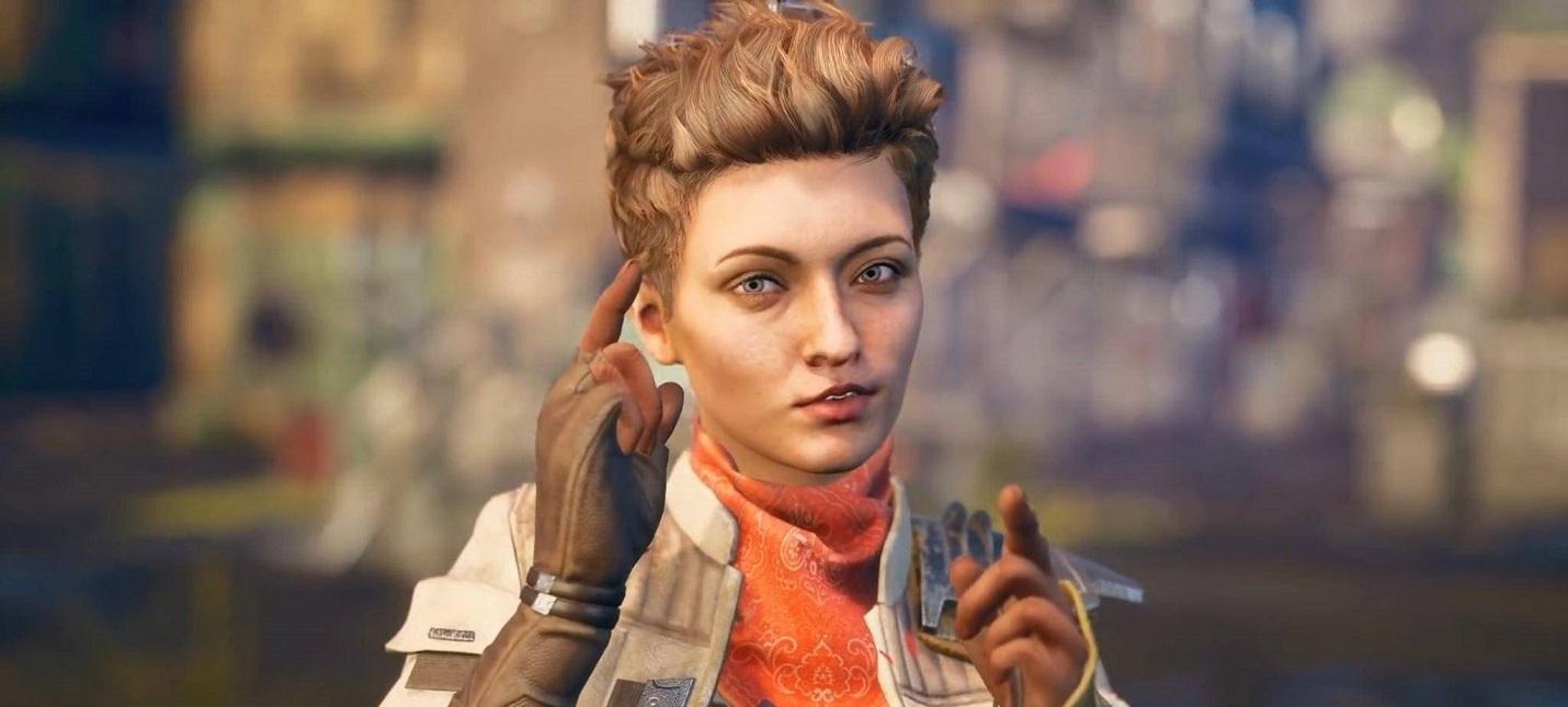 Разработчики The Outer Worlds призывают следить за выставкой E3 2019