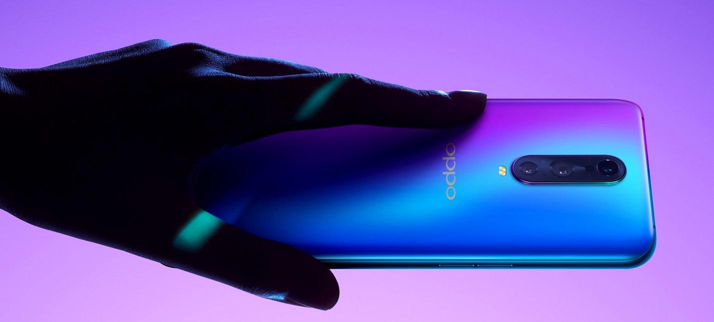 Oppo показала работу фронтальной камеры под дисплеем смартфона
