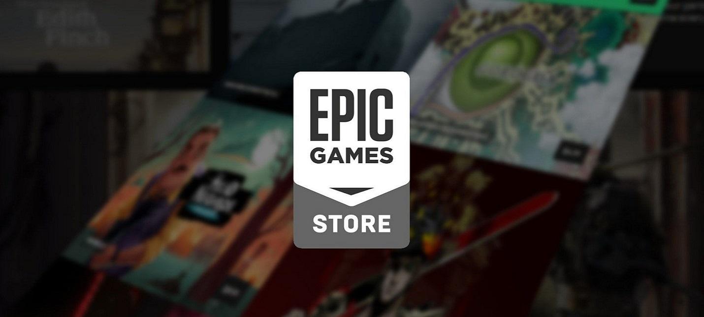 В июне в Epic Games Store появится поиск по жанрам и тегам