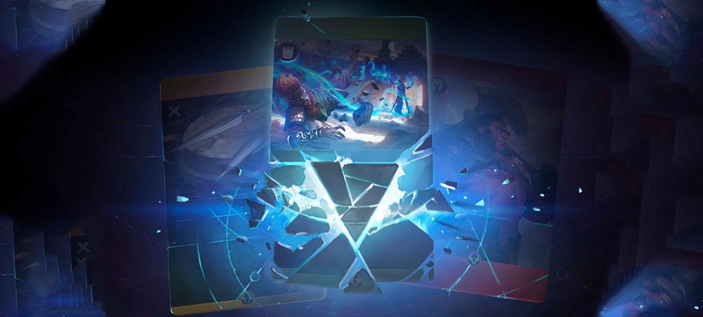 """Бывший дизайнер Artifact: игра потерпела неудачу из-за системы """"карты за деньги"""""""