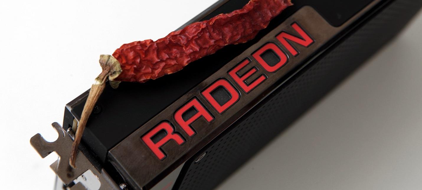 AMD представила супер-мощную видеокарту Radeon Pro Vega II Duo — не для игр