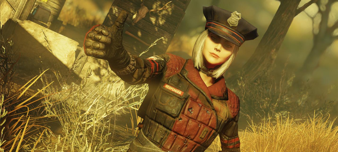 Bethesda защищает платные ремонтные наборы Fallout 76