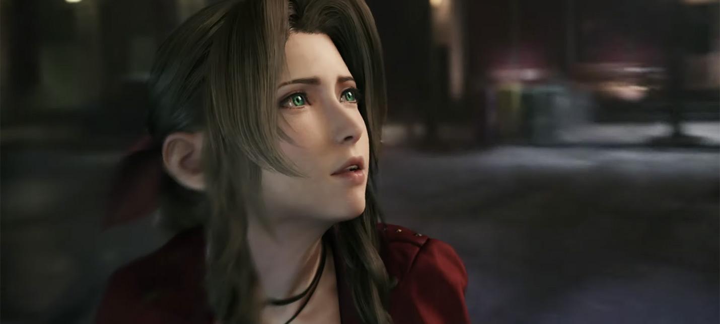 Е3 2019: Ремейк Final Fantasy 7 выйдет в марте 2020 года и новый трейлер