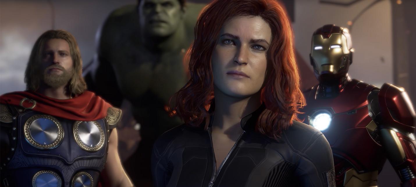 Marvel's Avengers получит бету с ранним доступом на PS4